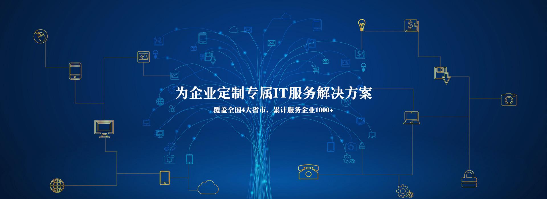 阻止Windows 10后WiFi断开连接怎么办_牡丹江民心网